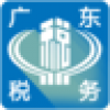 江门税务 V1.5.0 安卓版