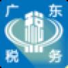 韶关税务 V1.5.0 安卓版