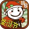 史上最坑爹的游戏6iOS版_史上最坑爹的游戏6iPhone版V1.0.1iOS版下载