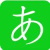 日语五十音学习 V1.1.0 安卓版