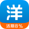 洋钱罐理财 V1.3.0 IOS版