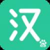 百度汉语词典 V1.0 安卓版