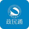 锦江政民通社区端 V1.0.2 安卓版
