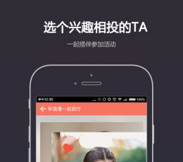 吃货说安卓版_吃货说手机appV2.3.3安卓版下载