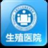 太原中山生殖医学医院 V1.0 安卓版