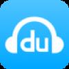 百度音乐播放器2016_百度音乐播放器2016官方版V10.1.2.1官方版下载