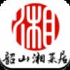 韶山湘菜居 V1.0.02 安卓版