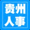 贵州招考 V1.1.24 安卓版