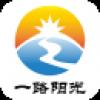一路阳光律师安卓版_一路阳光律师手机APPV1.0安卓版下载