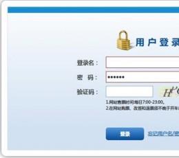 12306订票助手扩展V10.4.0.0 电脑版