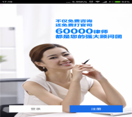 多问律师安卓版_多问律师手机APPV1.0.1安卓版下载