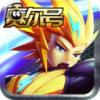 赛尔号:雷神崛起 V1.4.3 安卓版