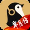 企鹅FM V2.9.5.15 安卓版