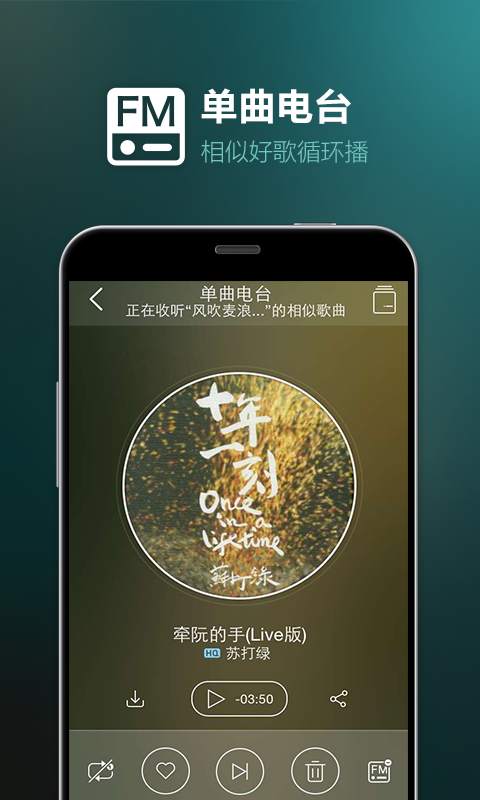 咪咕音乐V4.3.0.8 安卓版