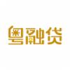 粤融贷 V1.2 安卓版