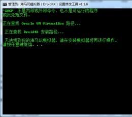 海马玩模拟器设置_海马玩模拟器设置绿色版V1.3.0绿色版下载