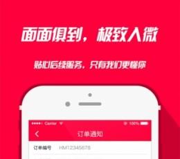 红帽法律卫士安卓版_红帽法律卫士手机APPV3.0.0安卓版下载