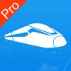 买火车票Pro V4.1.4 IOS版