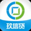玖信贷 V1.3.1 苹果版