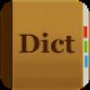 英语词典 V2.8.5 安卓版
