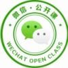 微信公开课Pro版app V1.0Beta iOS版