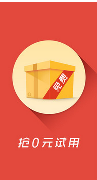 抢抢购物助手V3.8.12 安卓版