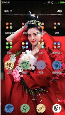 太子妃升职记主题壁纸V1.3 安卓版