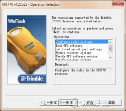天宝winflash软件 V1.212 安卓版