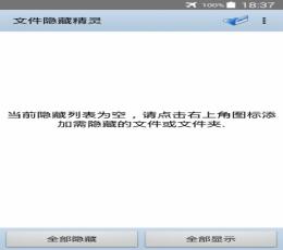 小费计算器安卓版_小费计算器手机APPV2.2.1安卓版下载