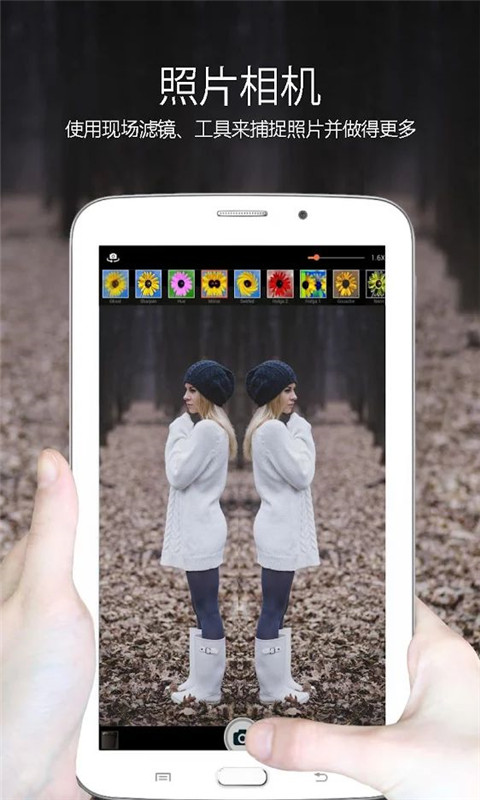 图像工坊PicsArtV5.12.2 安卓版