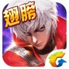 魔龙与勇士苹果版