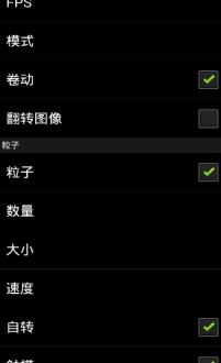 三星Galaxy动态壁纸V1.6.0 安卓版