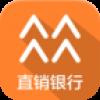 华润直销银行 V3.4 安卓版
