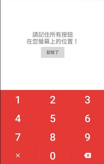 隐密应用锁V1.08 安卓版