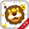 开心学汉字 V2.0 安卓版