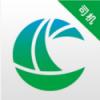 方舟货的司机端 V1.0.0 安卓版
