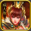 三国女神V0.1.0 安卓版