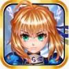 Fate英灵战记2 V1.0 安卓版
