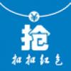 抢QQ红包 V2.7 安卓版