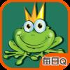 减肥跳跳蛙 V1.0.1 安卓TV版