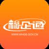 湖北国税税企通税务人版 V2.1.9 安卓版