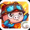 猪猪特攻队 V1.0 安卓TV版
