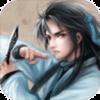 小李飞刀 V0.9.0 安卓版