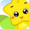 咪咕星宝 V1.2.0 安卓版