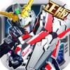 敢达决战 V1.0.28 IOS版