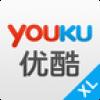 优酷xl V2.8.0 破解版