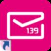 139邮箱轻量版 V2.5.1 安卓版