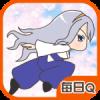 闪灵小仙女 V1.0.1 安卓TV版