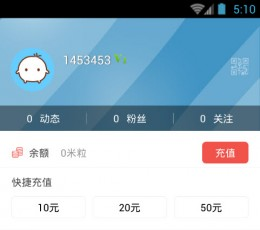 米汤免费小说手机APP_米汤免费小说安卓版V1.0.8安卓版下载