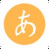 日语口语学习 V2.1.1 安卓版